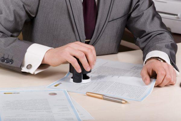 Брачный контракт, заверенный нотариусом