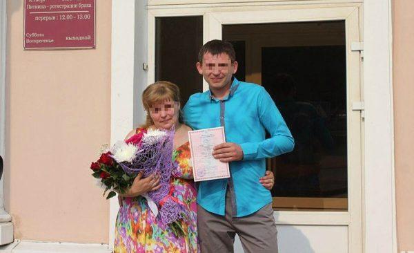 Брак русской с мигрантом