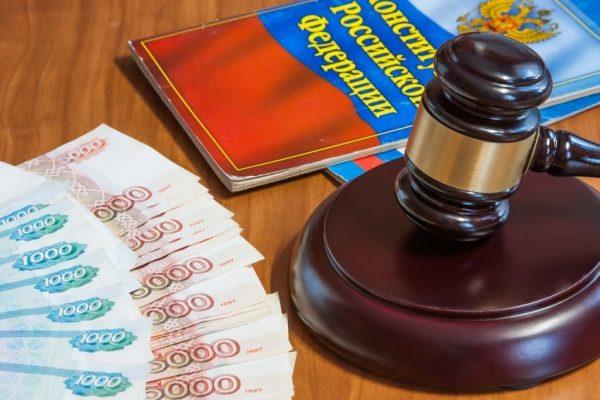 Деньги, конституция и судейский молоток