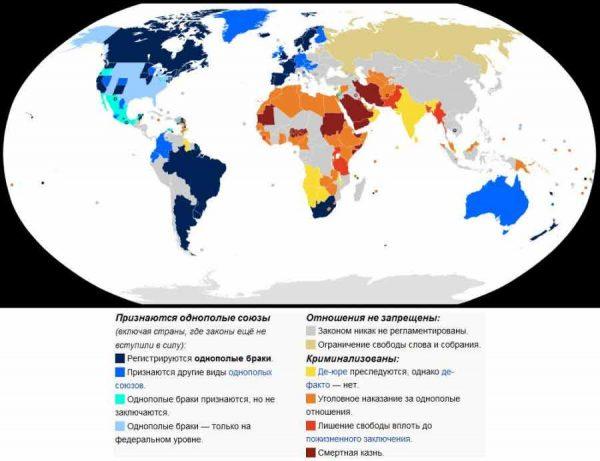 Карта стран мира в отношении к однополым бракам