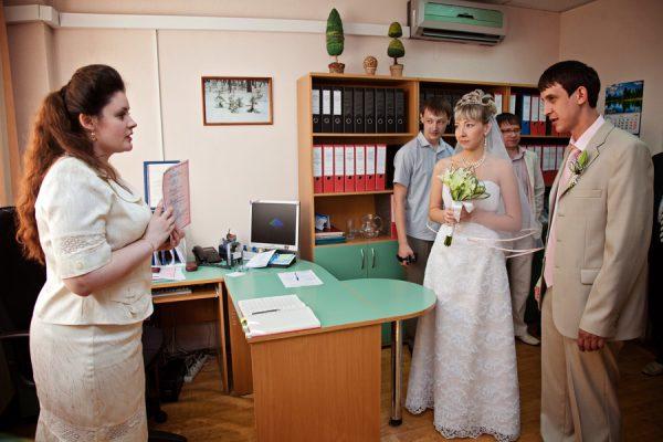 Неторжественная церемония регистрации брака