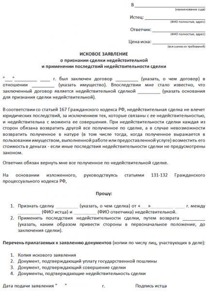 Ст. 10,8 административный кодекс