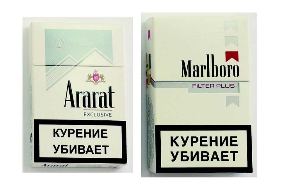 Пачки сигарет торговых марок Арарат и Мальборо