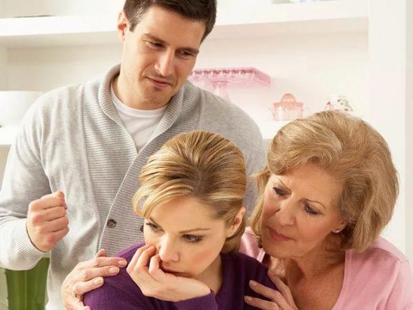 Семья из трёх человек