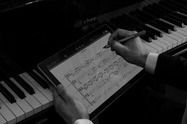 Запись музыкального произведения
