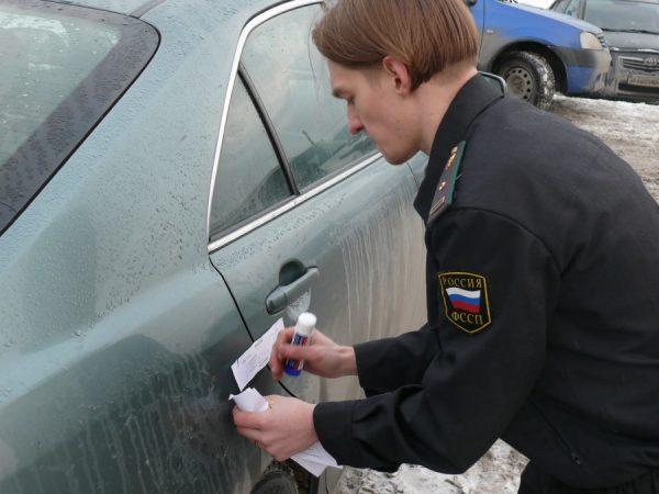 Наложение ареста на машину