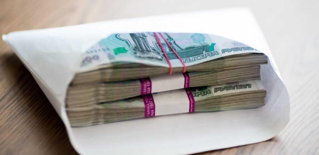 Сонник деньги бумажные в конверте приснилось, к чему снится во сне деньги бумажные в конверте?