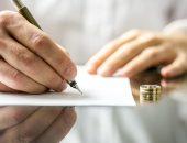 Документы на развод