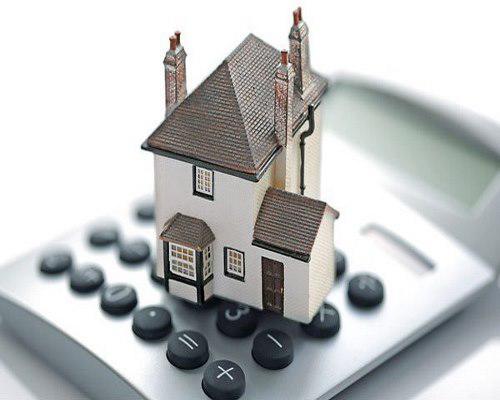 Дом и микрокалькулятор