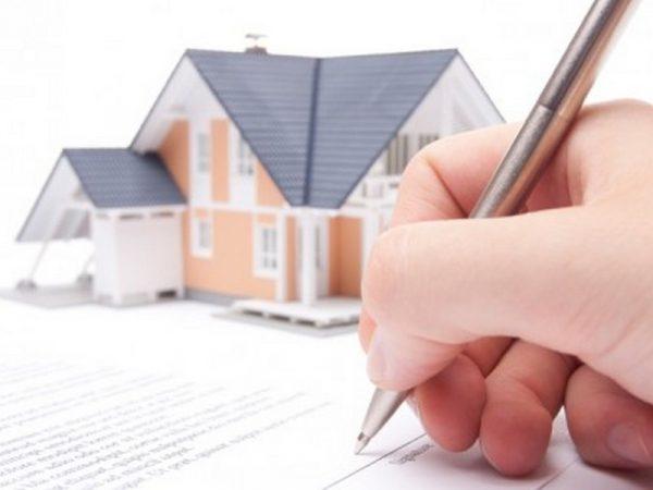 Домик и подписание документа