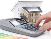 Ипотека и раздел имущества
