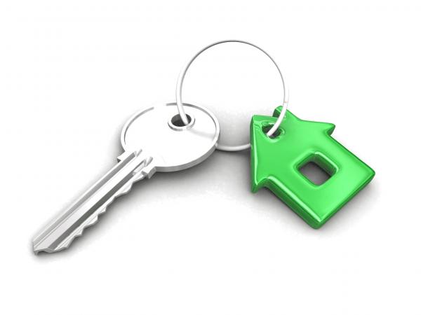 Ключ и брелок-домик