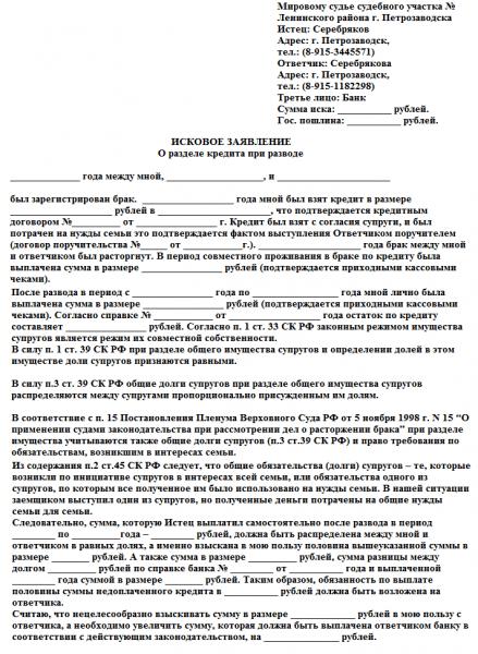 документы для кредита краснодар