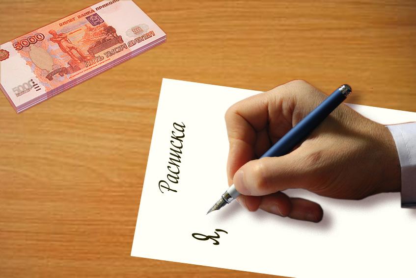 Долг по расписке способы не отдавать