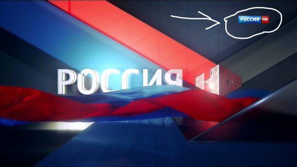 Скриншот канала Россия HD