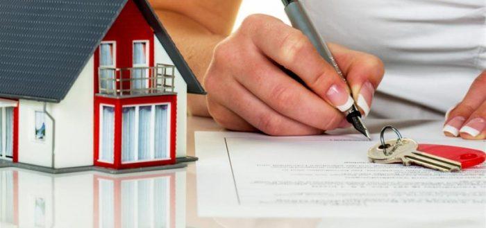 Завещание на недвижимость