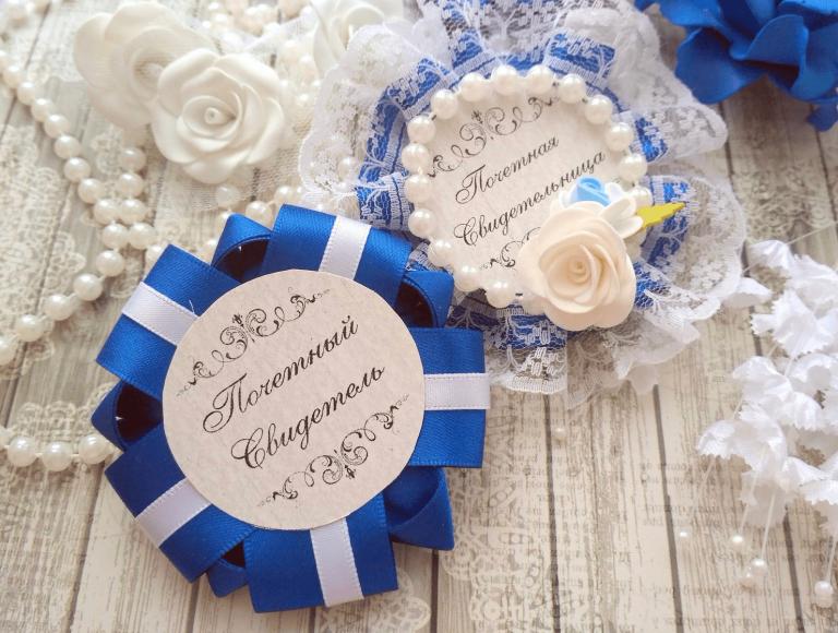 Стихи свидетелям на свадьбе