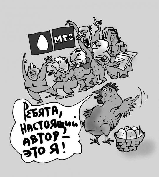 Комикс об авторстве