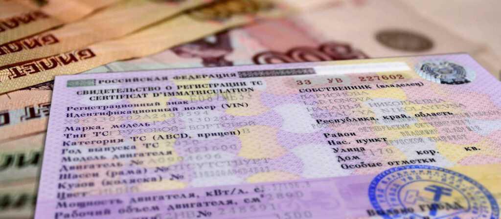 Если подтвердили гражданство по переселению