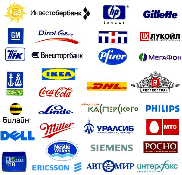 Примеры товарных знаков крупнейших компаний
