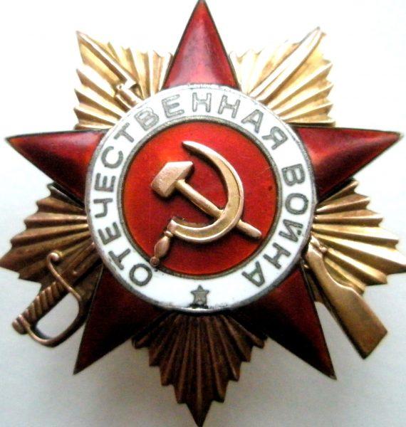 Орден с надписью «Отечественная война»