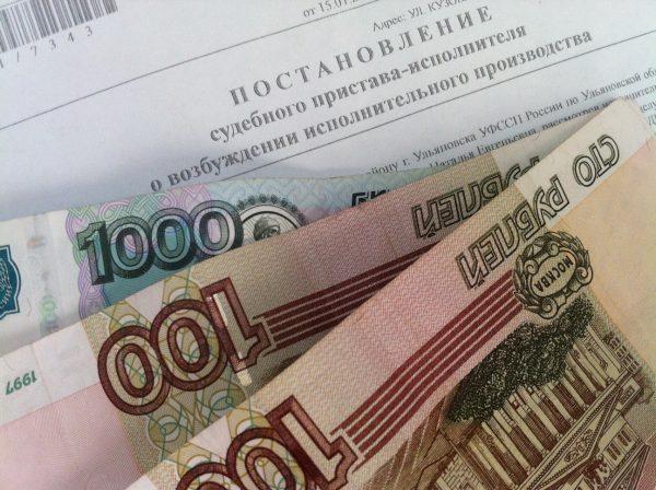 Постановление приставов и деньги