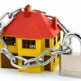 Дом с цепью