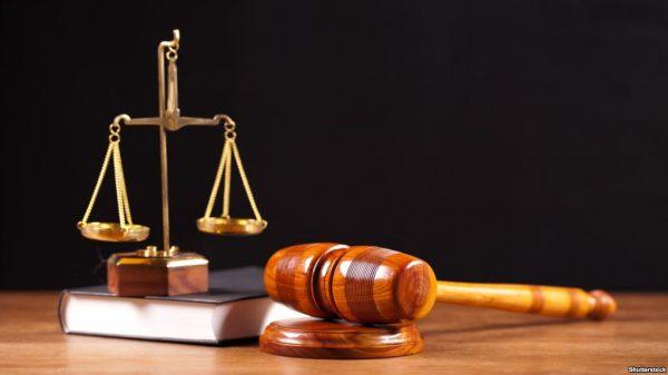Судейские атрибуты