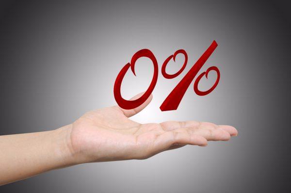 0 % на ладони