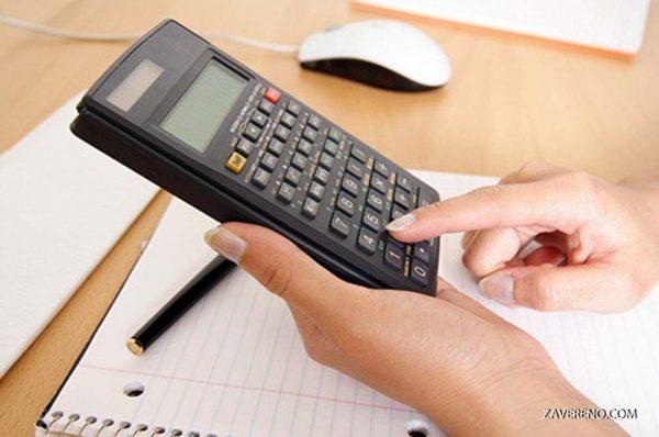 Калькулятор в руках