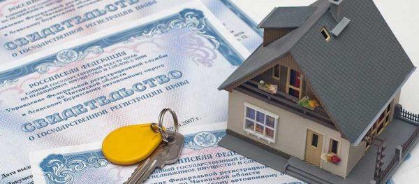 Особенности и требования при наследовании жилых и нежилых помещений