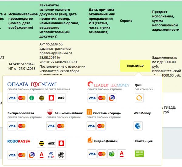 Скриншот банка данных 5