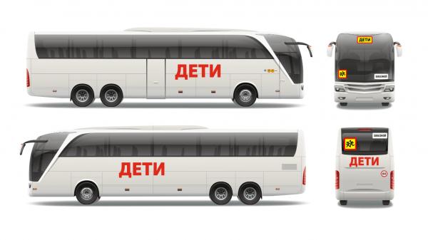 Внешний вид автобуса для перевозки детей