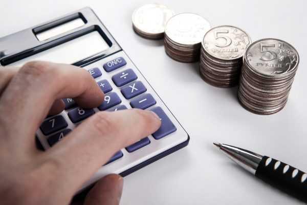 Изображение - Уплата 1% с доходов более 300000 рублей post_595342fcf1705-600x400
