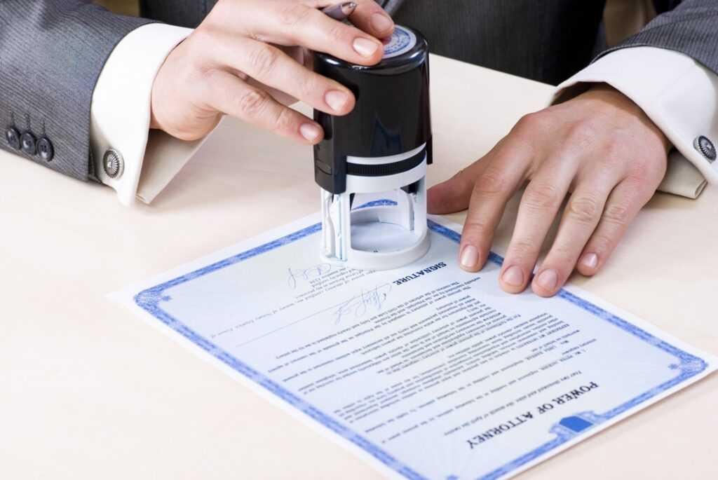 Какого цвета печать на регистрации