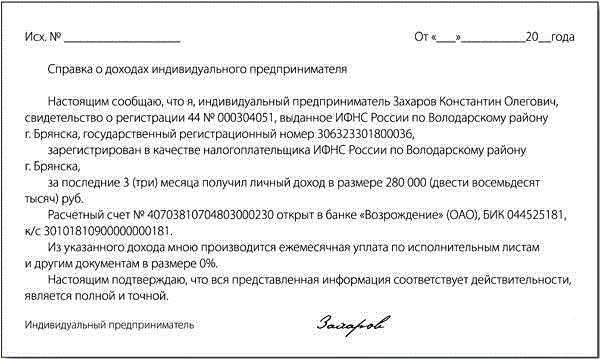 Тинькофф банк краснодар кредит наличными