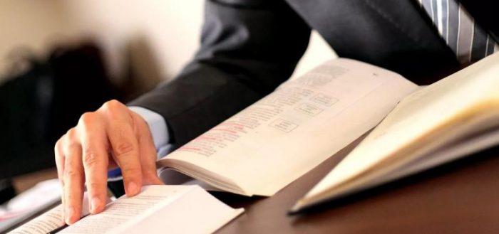 Предмет предпринимательского права