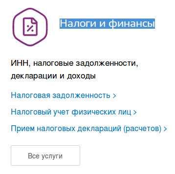 Последовательность действий при регистрации ип пользователи электронной отчетности отзывы