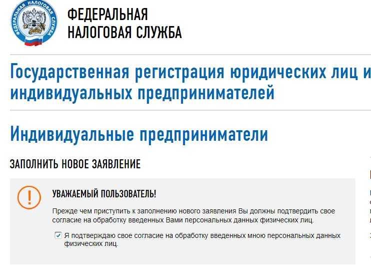 Список документов для регистрации на таможенном посту ип интернет бухгалтерия для енвд