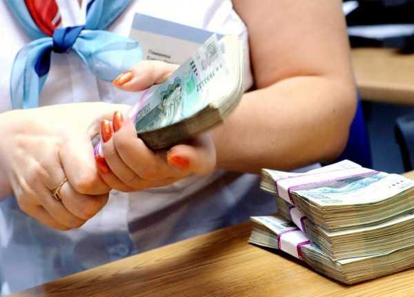 получение денег в банке