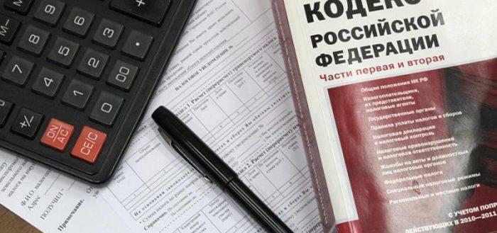 Открыть ип регистрация по месту пребывания квитанция за госпошлина регистрацию ооо