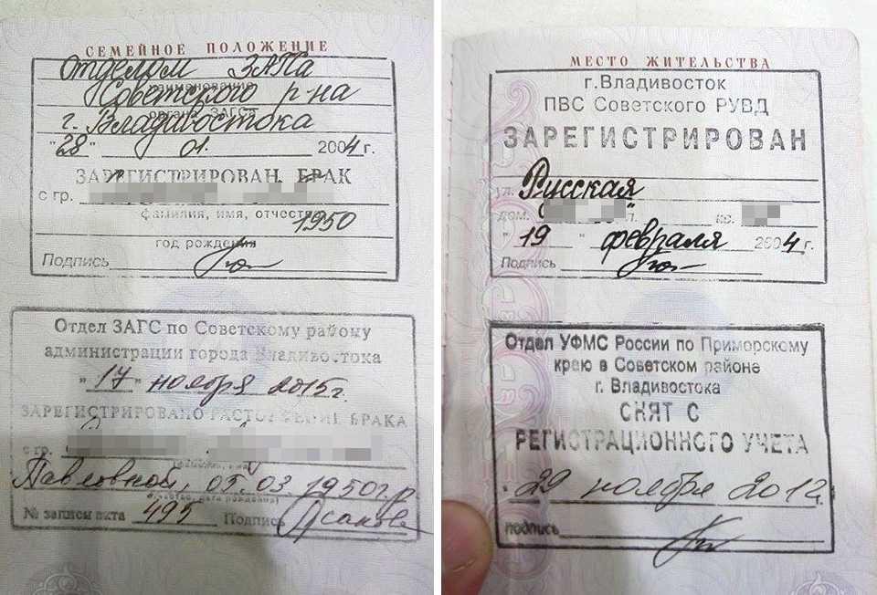 Регистрация ип в советском районе консультация бухгалтера в ярославле