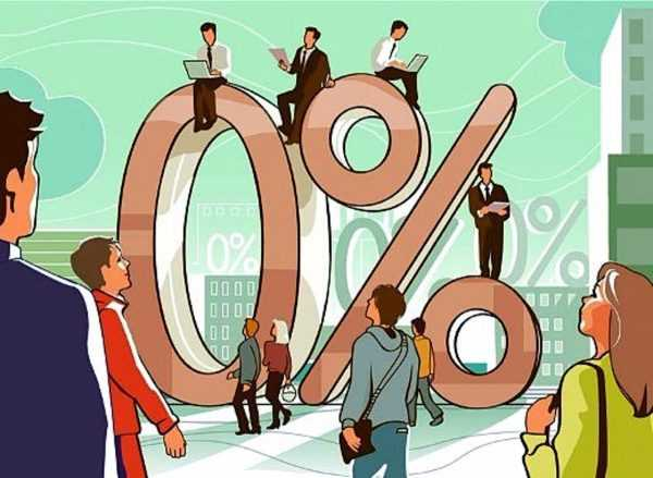 Люди и нулевая ставка налога