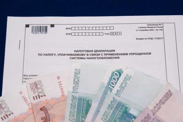 Налоговая декларация и деньги