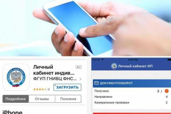 ЛК на ФНС РФ