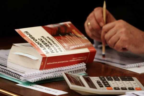 Налоговый кодекс РФ, калькулятор