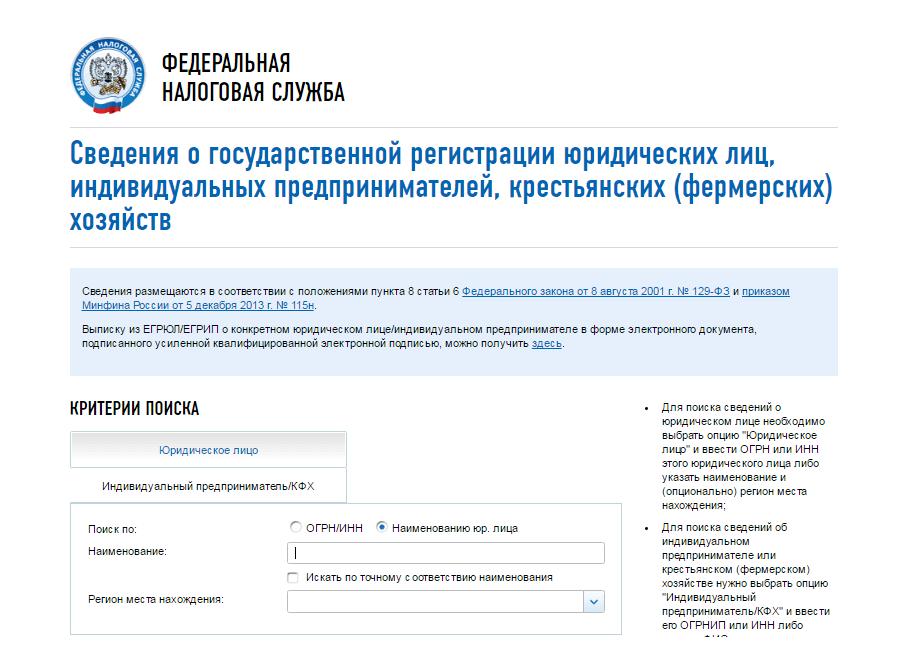 Сколько кодов оквэд указать при регистрации ип регистрация ип может быть аннулироваться