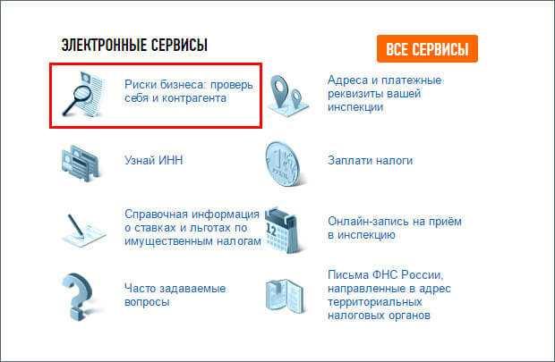 Номер горячей линии банка хоум кредит в москве
