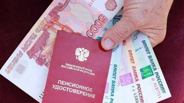 Денежные купюры и пенсионное удостоверение