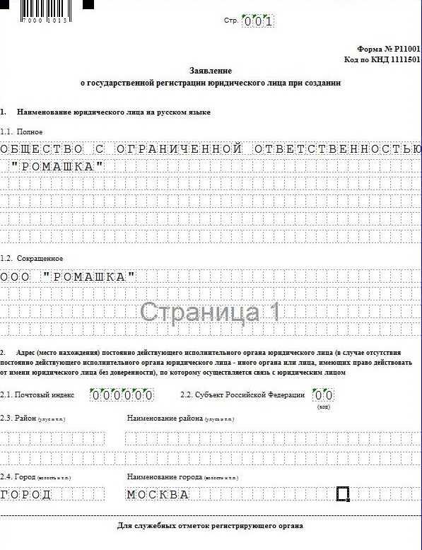 онлайн тест собеседование бухгалтер